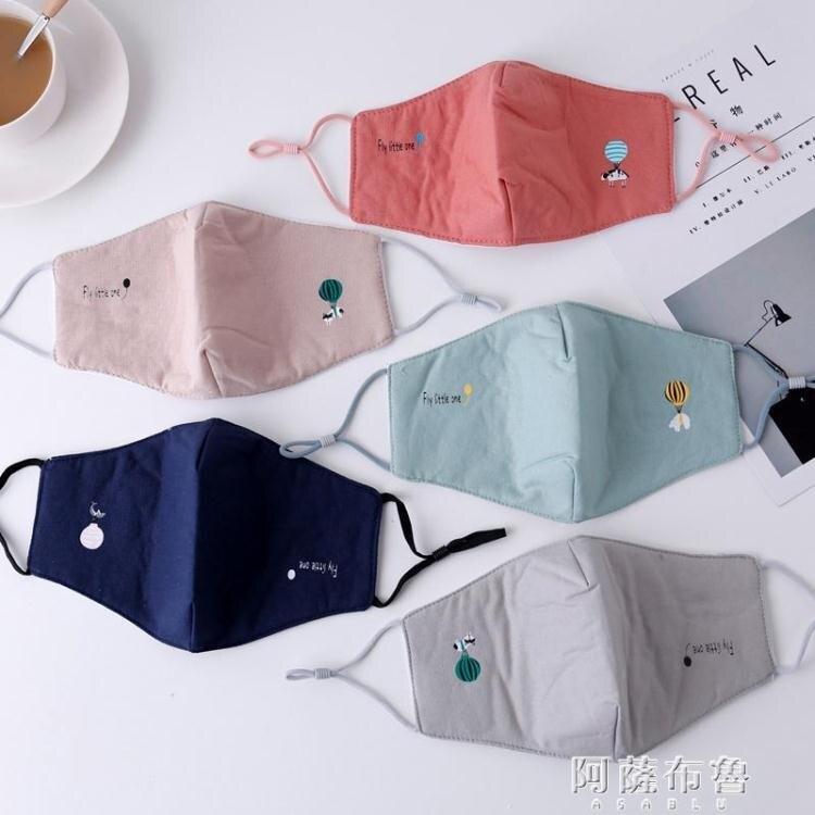 口罩 四季時尚韓版口罩男女遮陽防曬透氣款口罩可【韓尚優品】