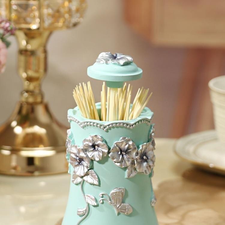自動牙籤盒 自動彈出牙簽盒個性創意樹脂家用餐廳牙簽筒簡約便攜式牙簽桶