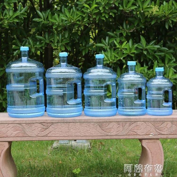 水桶 礦泉水桶空桶18.9升家用手提式15升大號飲用【韓尚優品】