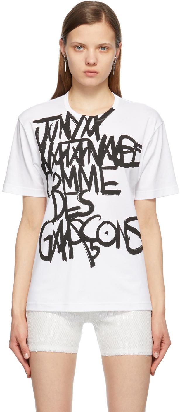 Junya Watanabe 白色 Signed T 恤
