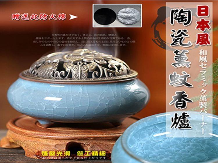 日本風陶瓷薰蚊香爐