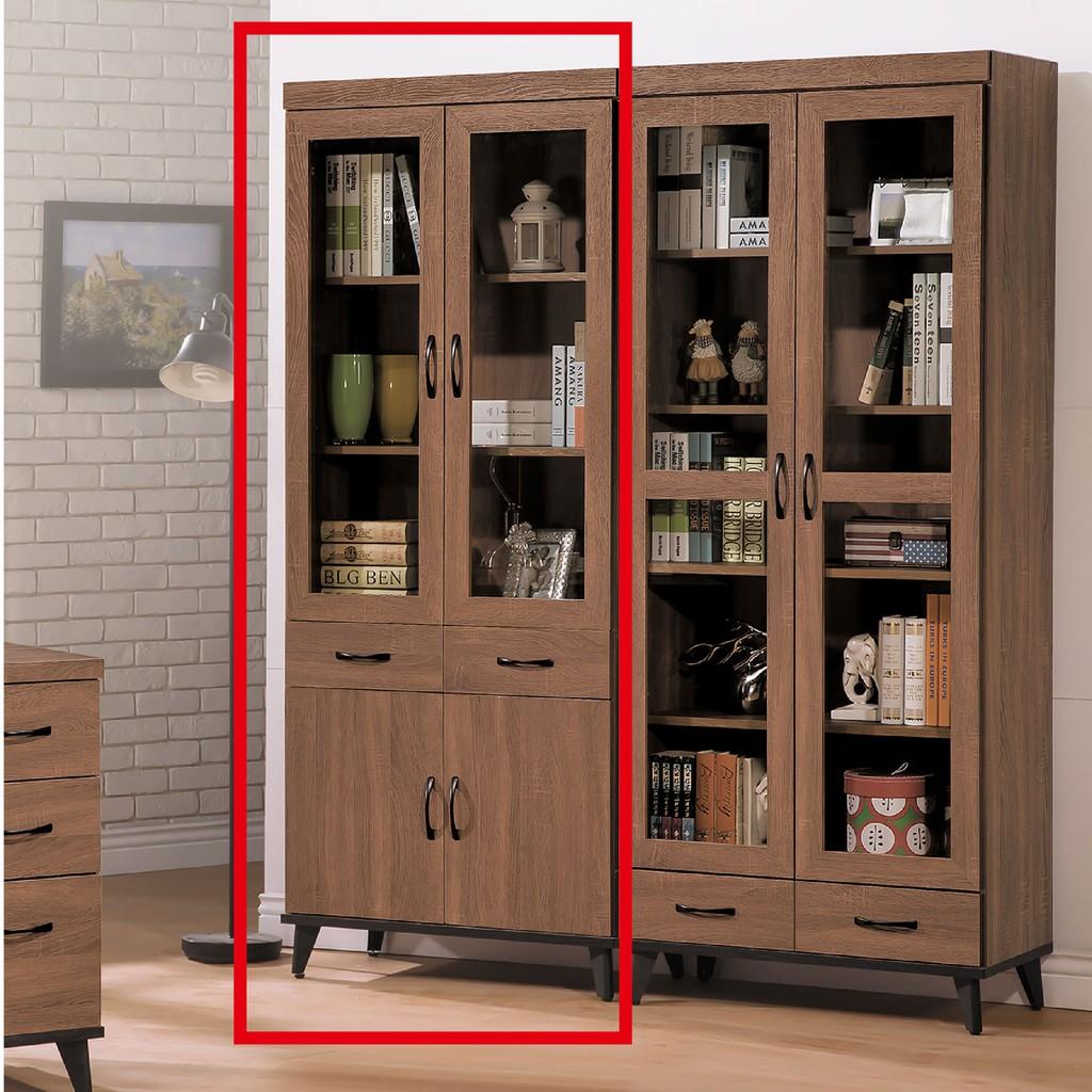 【81cm中抽書櫥-C745-2】北歐工業 置物櫃 玻璃實木 書房書櫃書架 櫥櫃 層架收納整理 【金滿屋】
