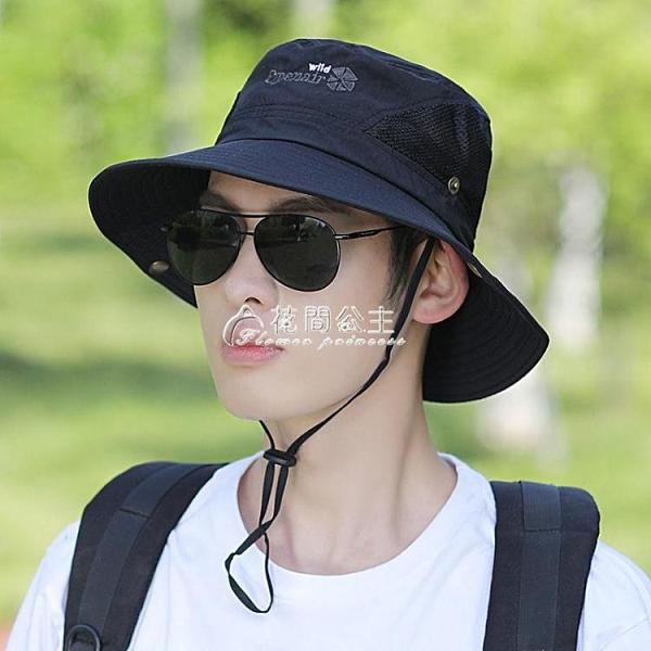 男士帽子夏季漁夫帽時尚休閒遮陽帽男防曬沙灘釣魚太陽帽戶外登山 快速出貨