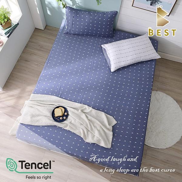 【BEST寢飾】天絲床包三件組 雙人5x6.2尺 一粒落塵-藍 100%頂級天絲 萊賽爾 附正天絲吊牌 床單