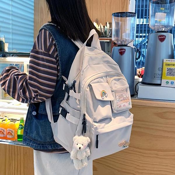 書包女韓版高中森系日系雙肩包百搭中學生初中生小學生簡約背包萌 印象家品