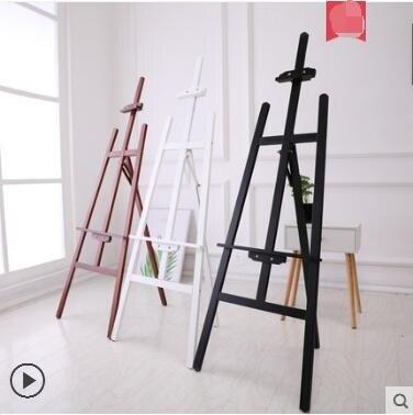展架廣告牌展示牌木質展示架展板kt板海報架子立式落地式支架水牌 ATF