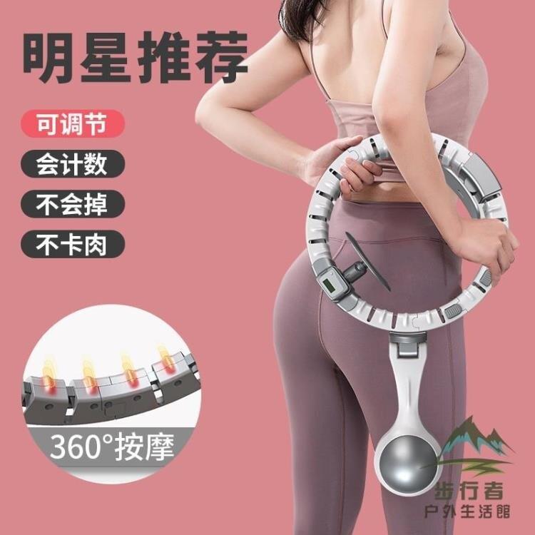 呼啦圈收腹加重減肥美腰燃脂女懶人不會掉瘦腰身