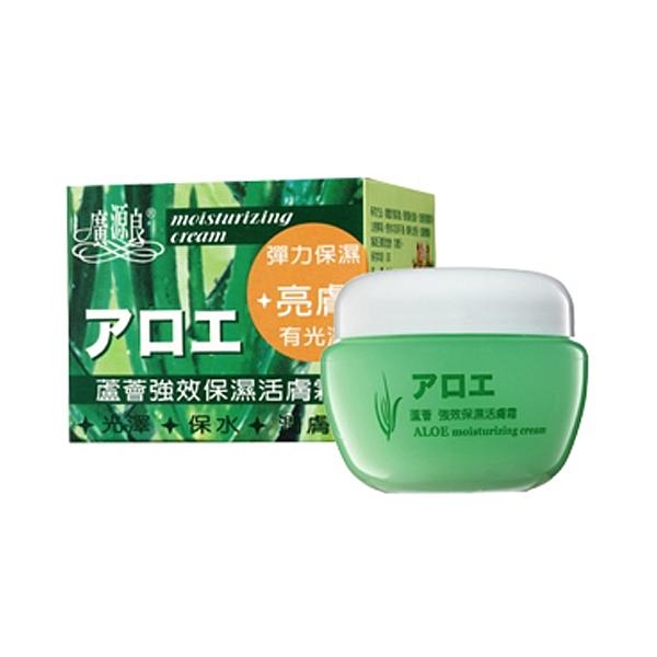 廣源良 蘆薈強效保濕活膚霜(80ml)【小三美日】