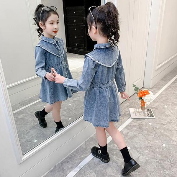 女童洋裝春秋2021年新款春裝洋氣大童爆款春款兒童網紅牛仔裙子 幸福第一站
