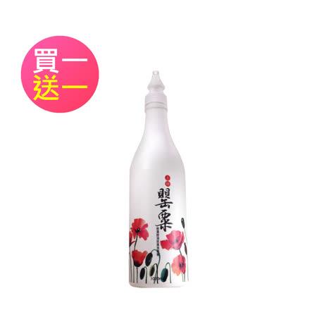 (買一送一)MIAU 上癮罌粟香氛保濕控油抗屑3效洗髮精1000ml/入