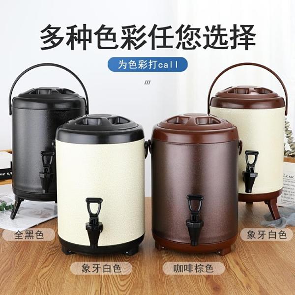 雙層不銹鋼豆漿桶奶茶桶奶茶店保溫桶保溫保冷8升10l商用大容量 【夏日新品】