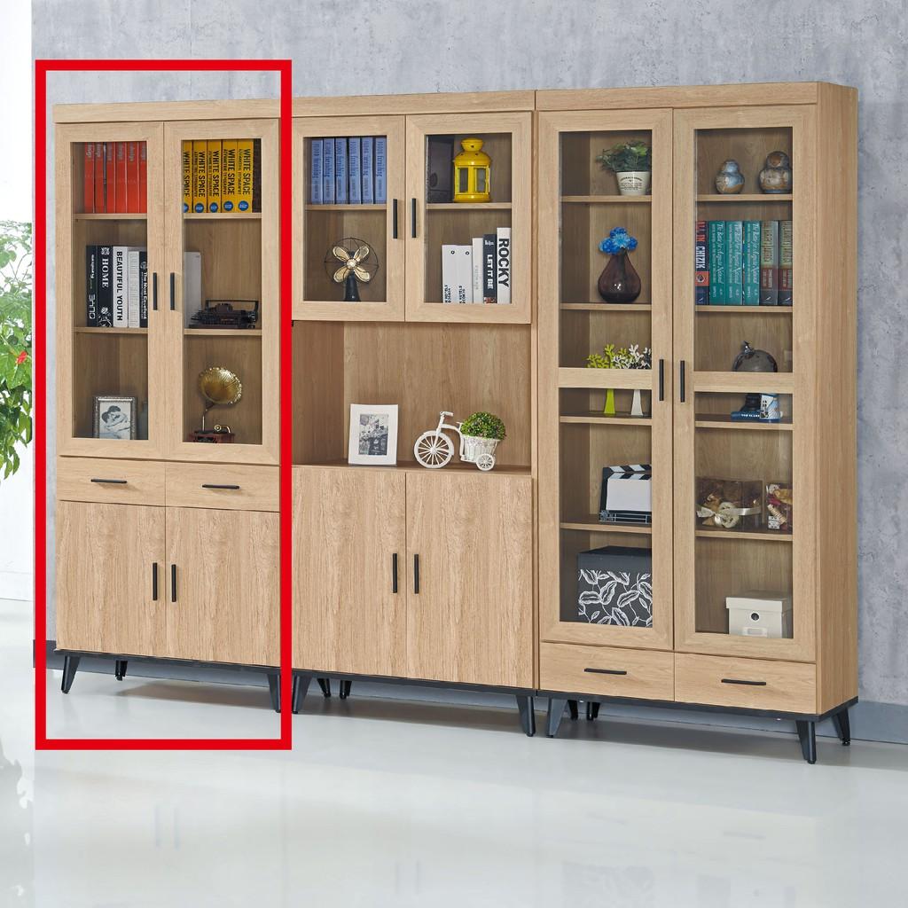 【81cm中抽書櫥-C741-1】北歐工業 置物櫃 玻璃實木 書房書櫃書架 櫥櫃 層架收納整理 【金滿屋】
