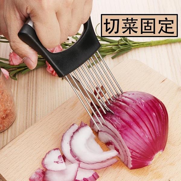鬆肉針 304不銹鋼插肉針器牛排鬆肉器嫩肉針斷筋刀切菜保護固定器【快速出貨】