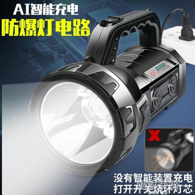 夯貨推薦!!康量LED強光手電筒可充電探照燈超亮特種兵戶外遠程多功能手提家【如夢令】