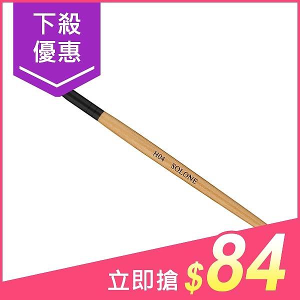 Solone H04 專業黑尼龍斜眉刷【小三美日】原價$99
