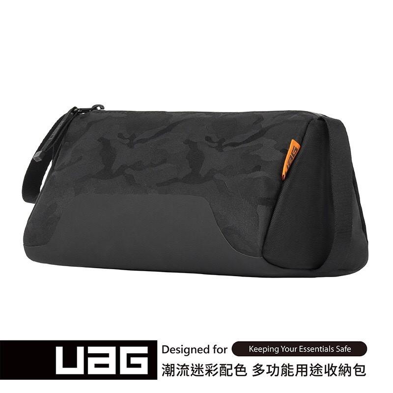 UAG 旅行收納包-迷彩黑 化妝包 線材包 旅行包 防水包