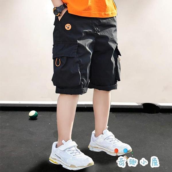 男童短褲夏季外穿中大童休閒工裝七分褲【奇趣小屋】