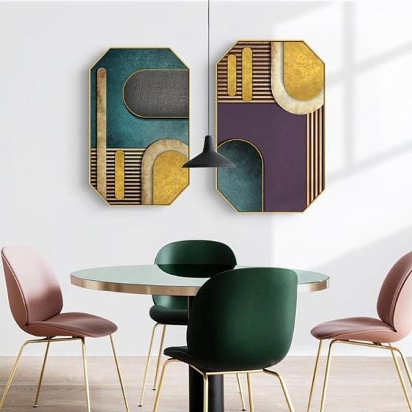 現代客廳裝飾畫背景牆幾何抽象掛畫咖啡廳輕奢風八邊形壁畫42*62