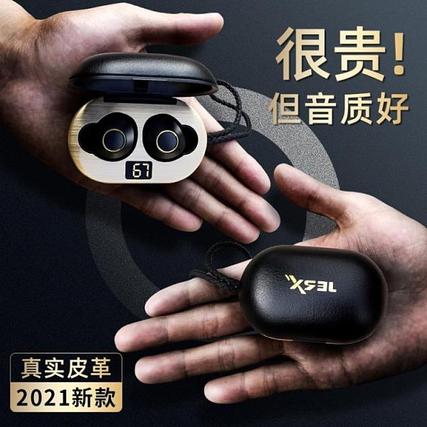 金音J1藍牙耳機無線入耳式適用i華為p30/p40pro雙耳降噪mate20/30超長續航待機蘋果12迷你 幸福第一站