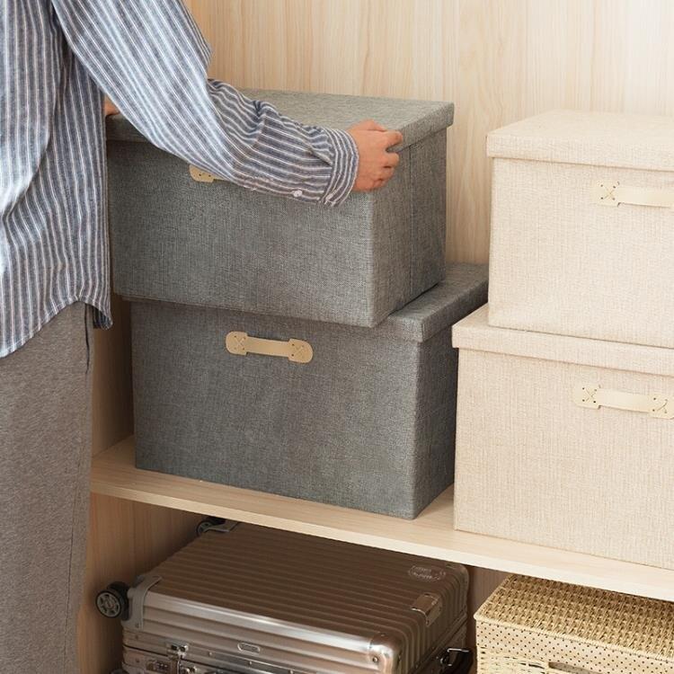 玩具收納箱 儲物櫃 收納箱布藝整理箱牛津布儲物衣櫃神器折疊棉麻玩具衣服盒有蓋箱子T