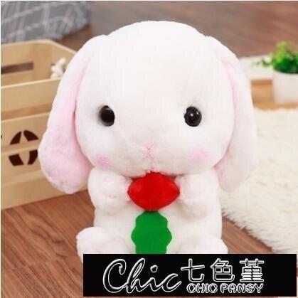 公仔 韓國可愛垂耳兔毛絨玩具兔子娃娃公仔玩偶抱枕生日禮物女孩女