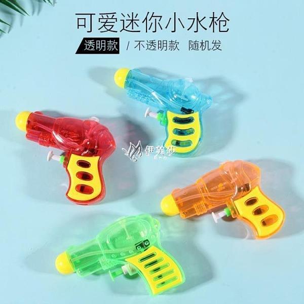兒童玩具小水槍玩具夏季沙灘戲水玩具寶寶夏天六一兒童