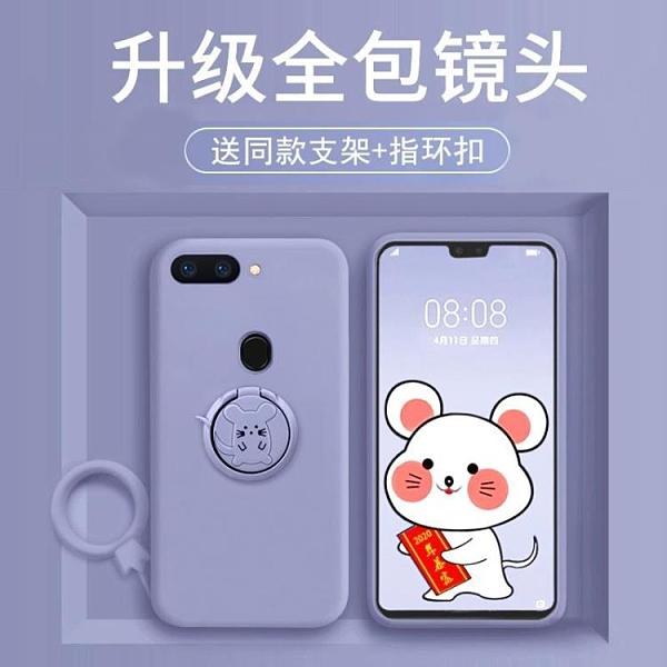 新品特價 OPPOr15手機殼液態硅膠OPPOr15夢境版全包PACM00個性簡約pddt00薄