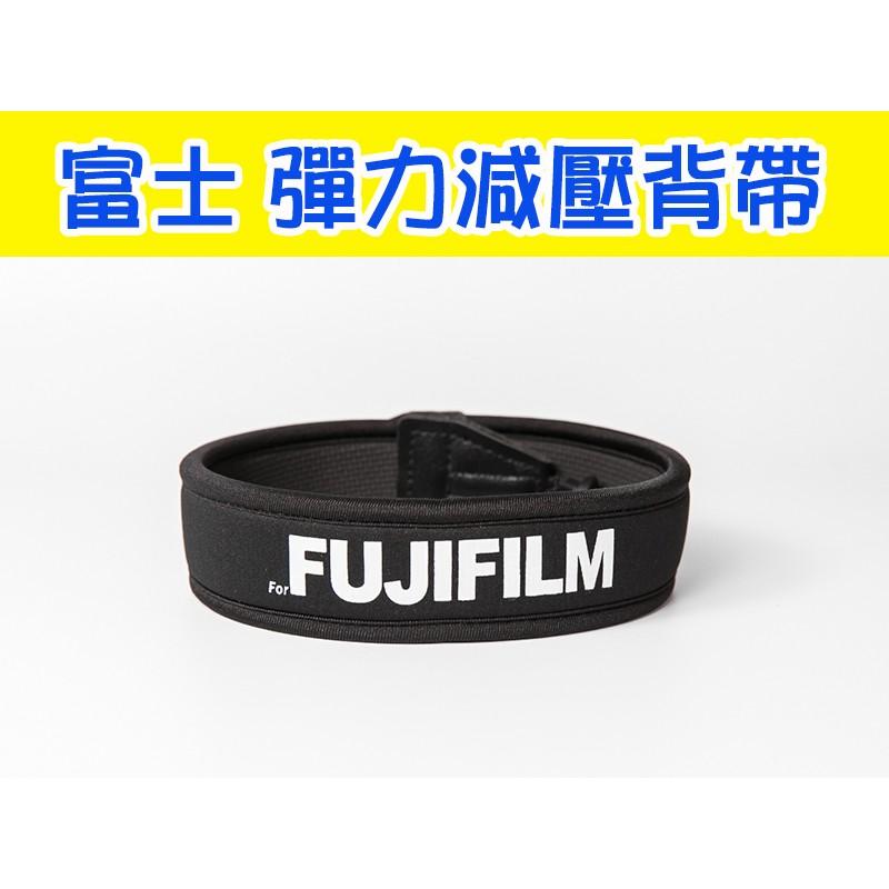 高彈性 單眼相機減壓背帶 通用型 x-e1 x100 x20 xf1 x-s1 X-Pro2