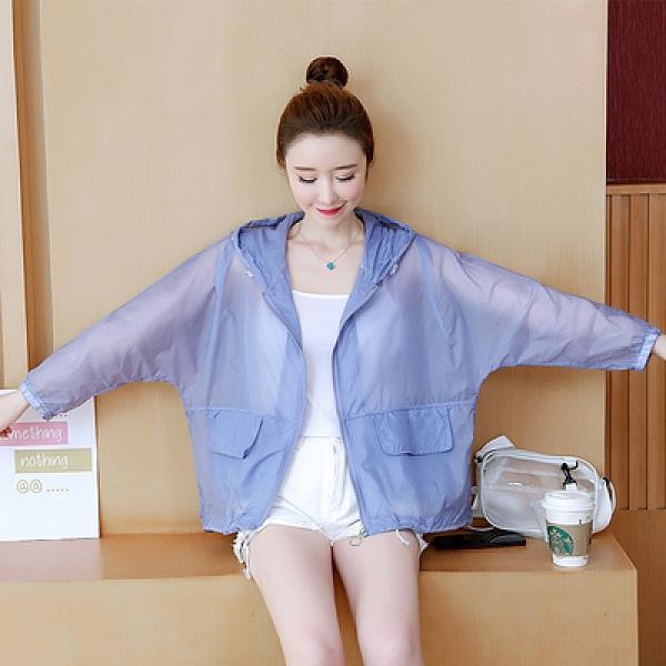 防曬衫 開衫外套防曬衣女短款夏季韓版超薄款防紫外線透氣沙灘服開衫外套T529快時尚