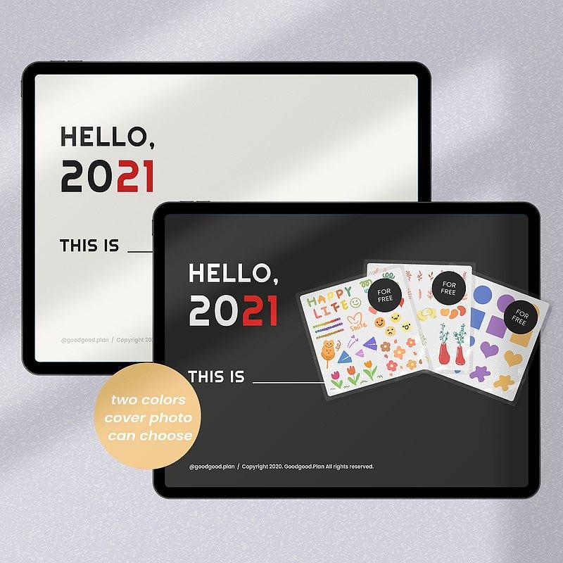 2021年度電子手帳【經典簡約】 / iPad planner / Goodnotes模板