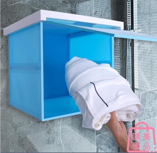 臟衣籃可折疊壁掛收納框衛生間置物架浴室衣服收納箱整理箱【匯美優品】