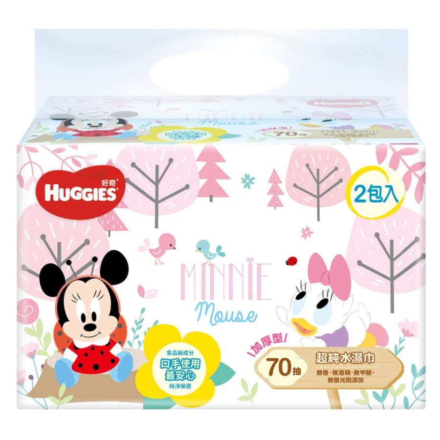 好奇純水嬰兒濕巾(迪士尼)加厚型70抽X2包【康是美】