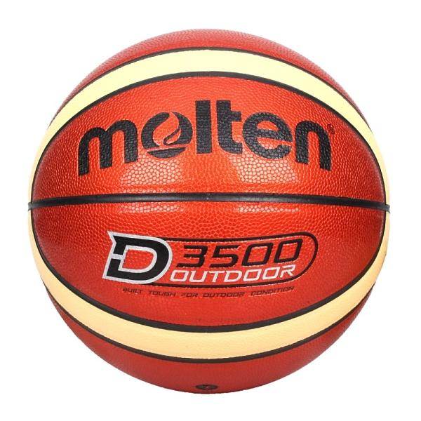 Molten #7合成皮籃球(室內 室外 戶外 訓練 7號球≡體院≡ B7D3500