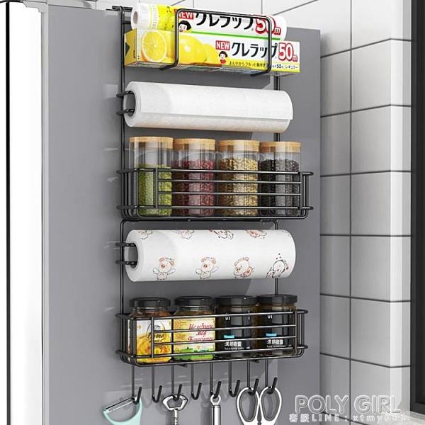 冰箱置物架側面掛架多層廚房用品家用大全側壁保鮮膜多功能收納架 ATF polygirl