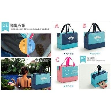 韓版乾濕分離游泳包 運動包 2用包