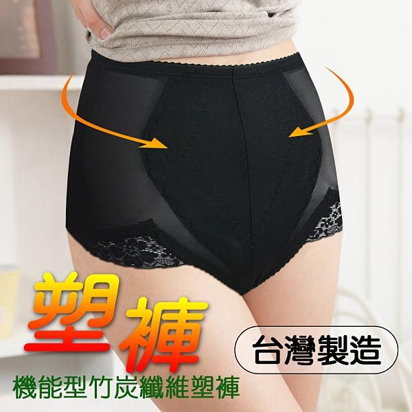 【生活無限】竹炭高腰塑身褲 / 機能型 (黑色/膚色可選 ) R01-005~6