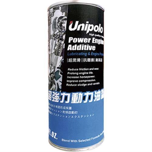 Unipolo 超強力動力油精 15FL.OZ(443ml)[大買家]