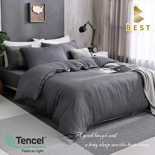 【BEST寢飾】天絲床包兩用被四件式 特大6x7尺 西舍-黑 100%頂級天絲 萊賽爾 附正天絲吊牌