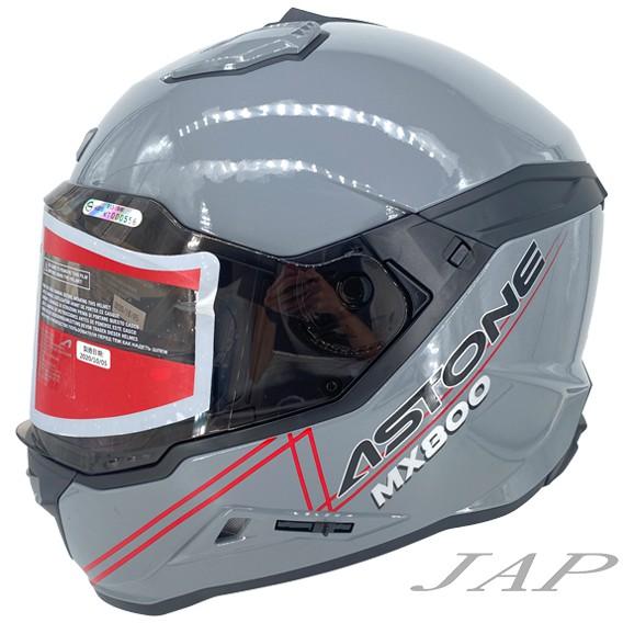 ASTONE MX800 BF5 素色 水泥灰 全罩式 多功能 快拆式安全帽 《送現折價200元》
