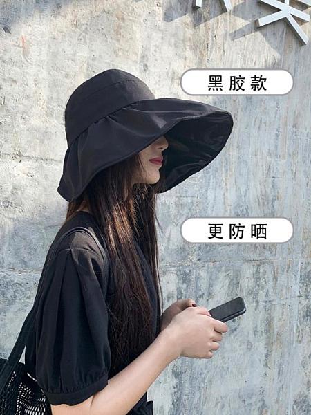 遮陽帽 日系防紫外線空頂帽子女夏季薄款黑膠遮陽韓版百搭防曬遮臉無頂帽 夢藝家