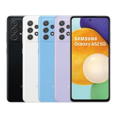 Samsung Galaxy A52 5G (8G/256G) 6.5吋 智慧型手機