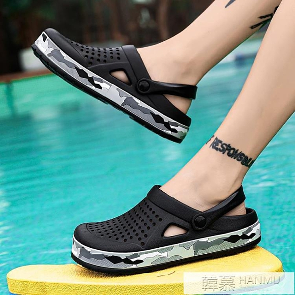 涼拖鞋男2021新款夏季洞洞鞋潮外穿涼鞋包頭大頭拖鞋防滑軟底沙灘 夏季新品