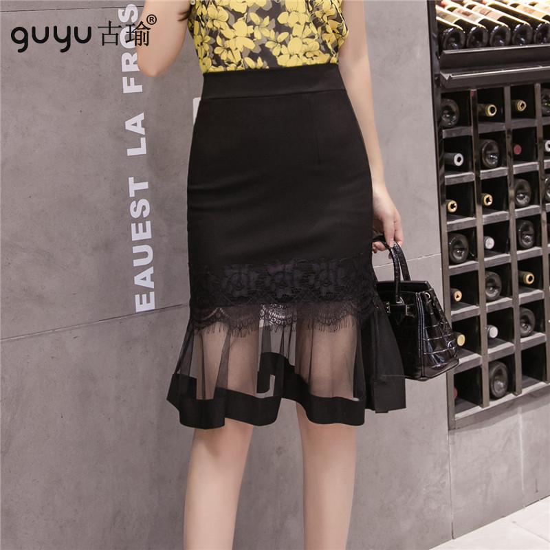 及膝魚尾裙 S-5XL顯瘦加大尺碼高腰包臀裙網紗拼接中長半身裙