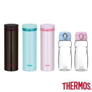 超值2入【THERMOS膳魔師】超輕量不鏽鋼真空保溫杯0.5L+彈蓋輕水瓶0.5L薰衣草+
