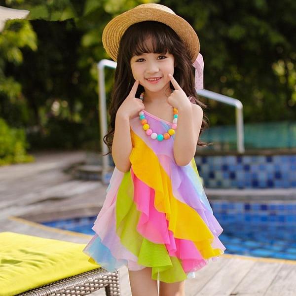 2021夏季新款兒童吊帶洋裝女童網紗彩虹沙灘裙女孩公主斜肩裙潮 幸福第一站