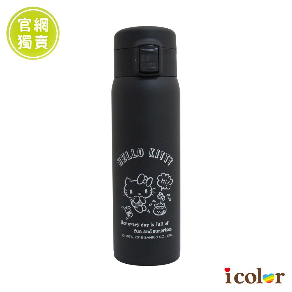 Kitty黑色輕量真空不鏽鋼保溫保冷瓶(480ml)