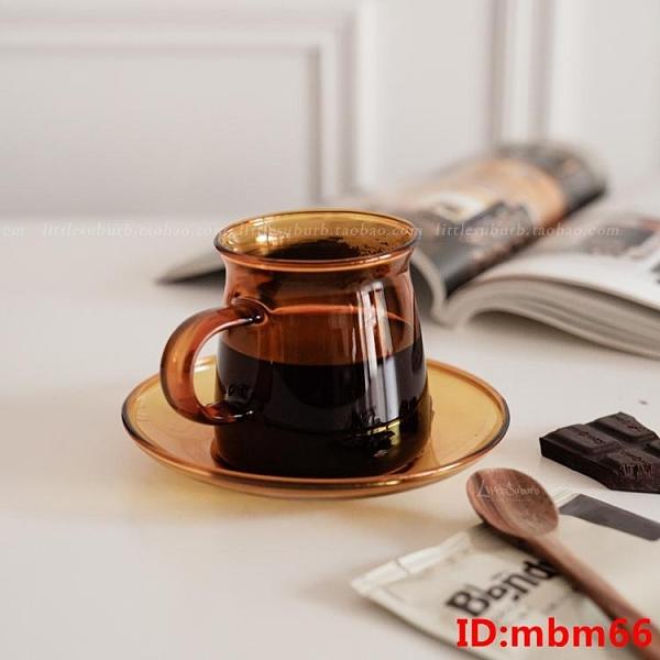 琥珀色咖啡杯碟 耐高溫玻璃棕色手沖單品咖啡 創意咖啡杯碟220ML