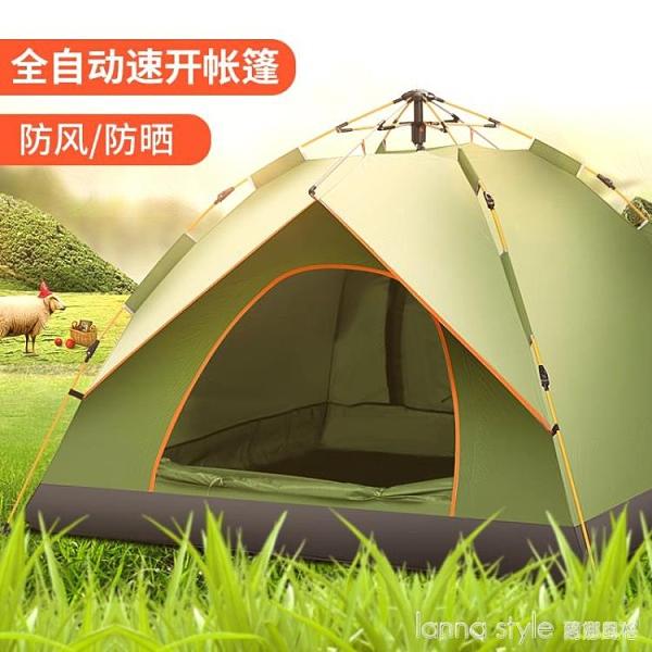 全自動帳篷戶外3-4人二室一廳加厚防雨2人單人野營野外露營 全館新品85折