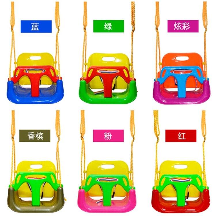 兒童鞦韆室內外家用嬰幼兒蕩鞦韆戶外吊椅寶寶玩具