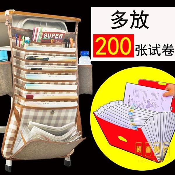 書立掛書袋課桌收納加厚多功能裝書收納袋【輕奢時代】